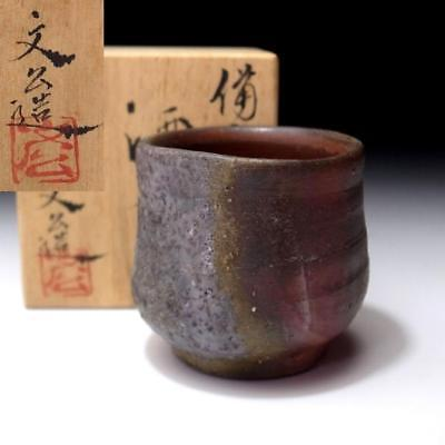 BH6: Vintage Japanese Pottery Sake Cup, Bizen ware with Signed wooden box
