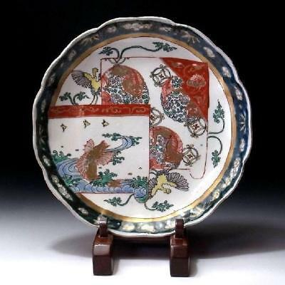 SH2: Antique Japanese Hand-painted Old Imari Plate, Dia. 8.7 inches, 19C