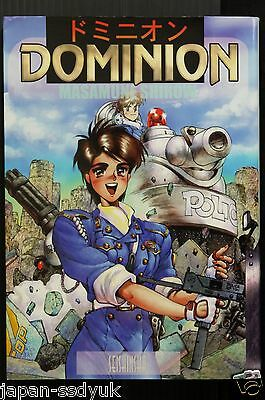 JAPAN Masamune Shirow manga: Dominion F