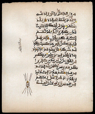 Handwritten Arabic Leaf Lot (3) Religious Commentary North Africa 19th Century