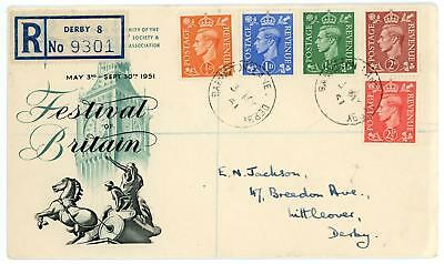 GB 1951 Festival Low Values Set of 5 on illustrated FDC, Cat £60