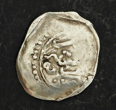 1796, Morocco, Moulay Suleyman. Hammered Silver Dirham Coin. aVF!