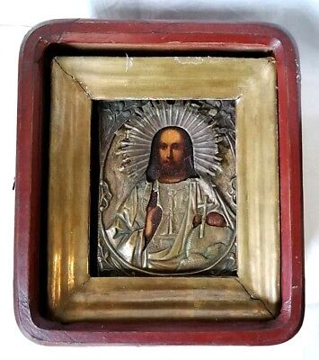 Russian Icon Orthodox  Jesus Christ 1800-1900 Antique Bronze/brass Cased In Wood