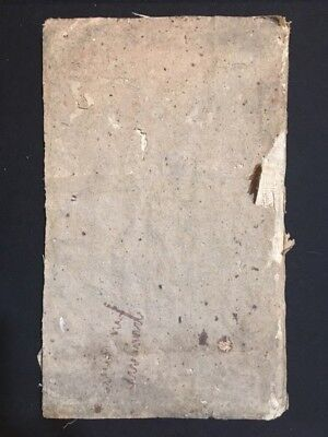 COLONIAL CIPHERING BOOK CATHERINE D. McCREA LATE 1700'S-EARLY 1800'S