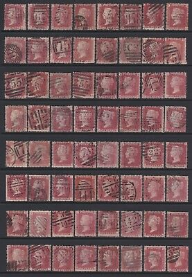 QUEEN VICTORIA - PENNY PLATES, AVERAGE TO GOOD USED x64.  SEE SCAN.  GB647