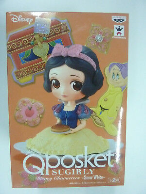 Q Posket Disney Princess Characters Snow White Sugirly Figure Banpresto