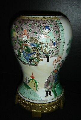 Chinese Antique Qing Dynasty Kangxi reign Wucai Porcelain Vase Emperor Warriors.