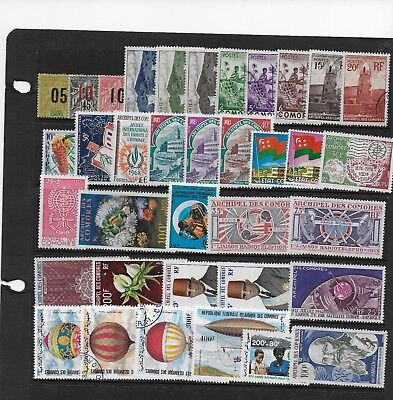 Grand Comoros Island Lot New And Used Not Faulties Cv: $75.00 (S873)