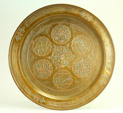 ! Antique CAIRO WARE Copper & Silver Inlay Brass Platter Charger Islamic 12+""