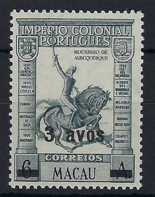 Macau 1941 Vasco da Gama 3a on 6a MNH