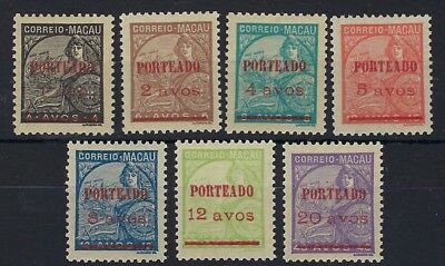 Macau 1949 Postage Due set of 7 MNH