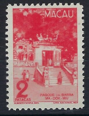 Macau 1948 2p scarlet View hinged mint