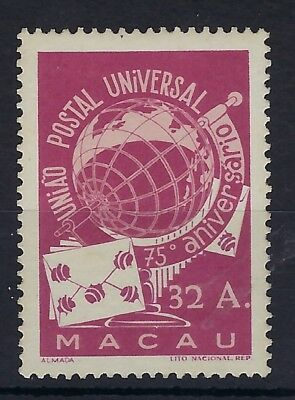 Macau 1949 UPU 32a mint never hinged