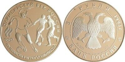 Russland 50 Rubel 1993 100 Jahre Olympia 864 Gramm 900 Gold Pp