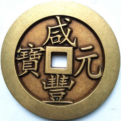 China Ancient Bronze coins Diameter:68mm/thickness:8mm