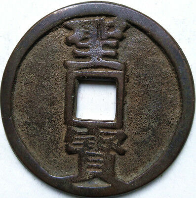 China Ancient Bronze coins Diameter:66mm/thickness:6mm