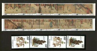 Taiwan Stamp set Sc 1835a-1840 MNH Ancient Chinese Painting Spring Morning