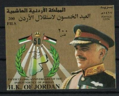Jordan 50Th Ann Of Independence Ss Mnh R73 Sca