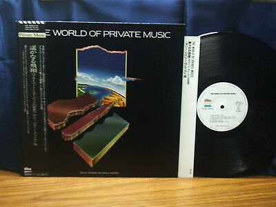 V.A.-The World of Private Music  Japan promo LP w/OBI