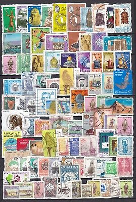 MIDDLE EAST COMMEMORATIVES  (ref 9) USED