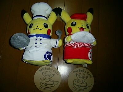 Pokemon Center Tokyo DX Cafe Male & Female Two Pikachu Soft Plush Set Japan