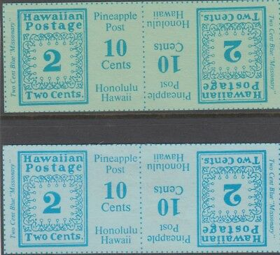 Stamps Hawaii pineapple post 10c first stamp centenary tete-beche proof pairs