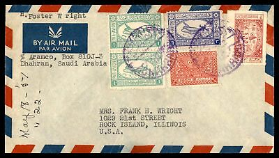 Dhahran Saudi Arabia May 18 1951 Air Mail Cover To Rock Island Illinois Usa