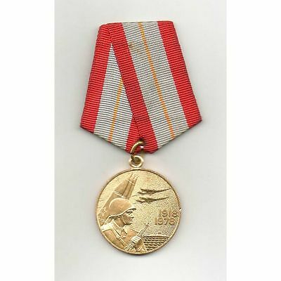 Russia (USSR) Medal 60 Years of the USSR Armed Forces