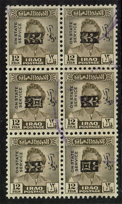 Iraq Scott#0272 Used Block Of Six With Different Overprints