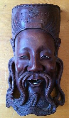 """Antique Solid Wooden Carved Chinese Mask Head Emperor Statue Wall Decor 16"""" Tall"""