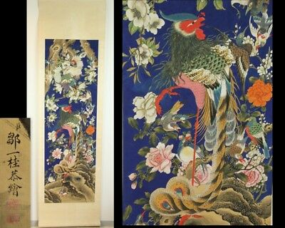 Nov213 Chinese Antique Hanging Scroll Bird&flower Hand Painted By 鄒一桂 Zou Yigui