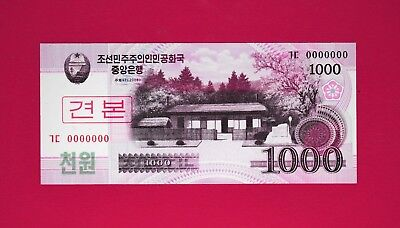 ULTRA-RARE UNCIRCULATED SPECIMEN NOTE: 1000 WON 2008 (2009) Korean Note (P-64s)
