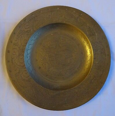 """Vintage Chinese Engraved Brass Plate Diameter 10"""""""
