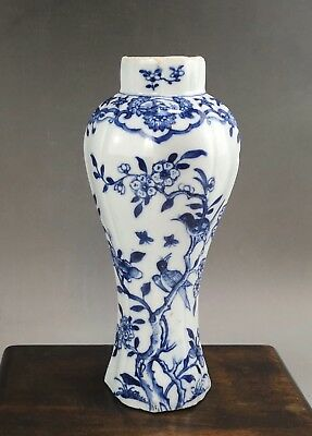 A very fine Chinese 18C blue&white moulded vase-Kangxi