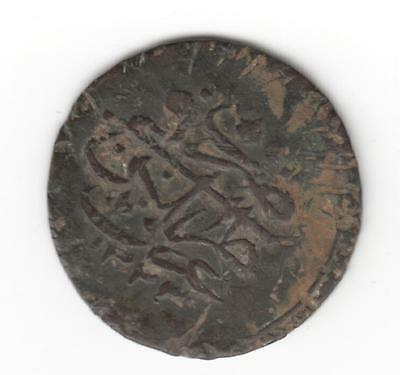 Unidentified Bronze Ancient Islamic Coin 28Mm