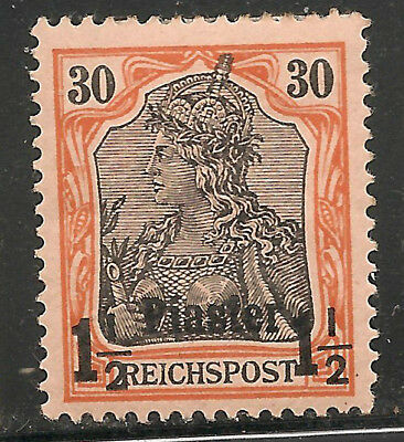 German Offices in the Turkish Empire Scott       17  Mint Hinged