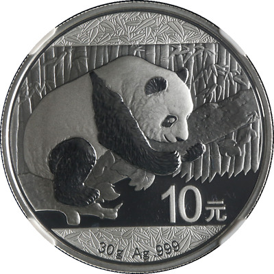 2016 China Silver 10 Yuan Panda NGC MS70 One of First 30,000 First Release