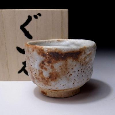 BQ1: Japanese Hand-shaped Pottery Sake Cup, Shino Ware with wooden storage box