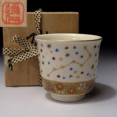 DK1: Japanese pottery Sake cup, Kyo ware with Sealed wooden box, Starry Sky