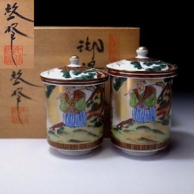 YQ6: Japanese Hand-painted tea cups, Kutani ware with signed box, Old Couple