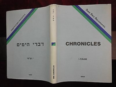 BOOKS of CHRONICLES: CLASSIFIED BIBLIOGRAPHY by ISAAC KALIMI/SCARCE 1990 1st