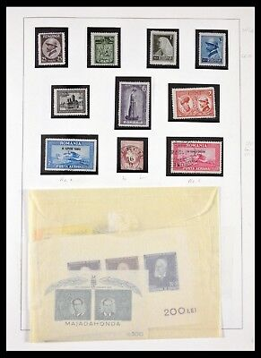 Lot 29749 Collection stamps of Romania 1934-1980.