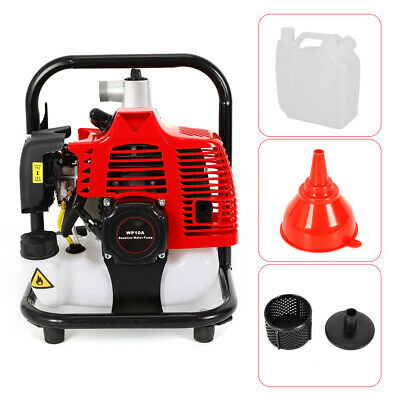 Water Transfer Pump 1.7hp 2-stroke 43cc Engine 8,000L/hour Pond Maintenance New