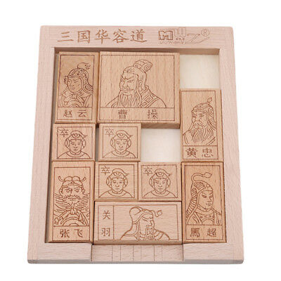 Wooden Huarong Road Puzzles Chinese Styles Logical Thinking Training Toys B