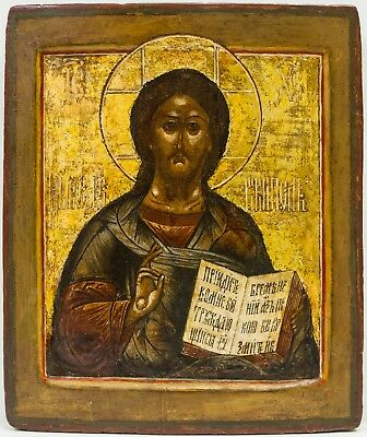 Old Antique Russian Icon of Christ Pantocrator, 16th century