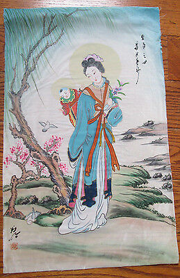 Japanese Art Painting on Silk Geisha Girl with Child