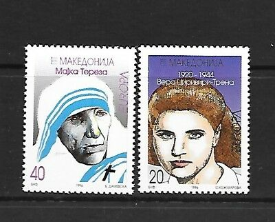 MACEDONIA Sc 75-6 NH issue of 1996 - MOTHER TERESA