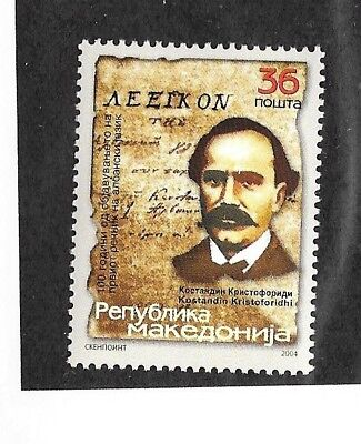MACEDONIA Sc 302 NH issue of 2004 - DICTIONARY