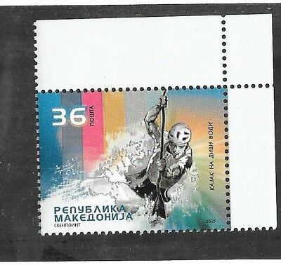 MACEDONIA Sc 354 NH issue of 2005 - SPORT