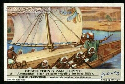 Ancient Egyptian Nile River Barge c70 Y/O Trade Ad Card